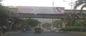 Advertising on Hoarding in Kharghar 23347