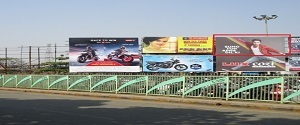 Advertising on Hoarding in Panvel 23396