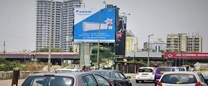 Advertising on Hoarding in Mahim 24775