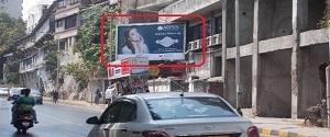 Advertising on Hoarding in Teen Batti 24806