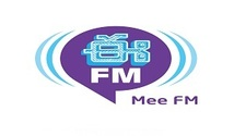 Advertising in E-FM - Vijayawada