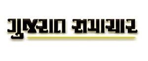 Advertising in Gujarat Samachar ePaper, Website