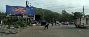 Advertising on Hoarding in Shilphata 28014