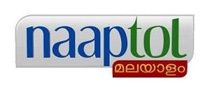 Advertising in Naaptol Malayalam