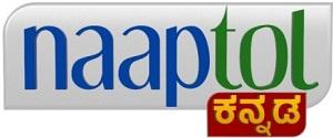 Advertising in Naaptol Kannada