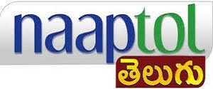 Advertising in Naaptol Telugu
