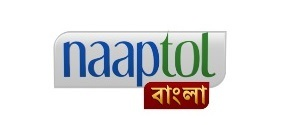 Advertising in Naaptol Bangla