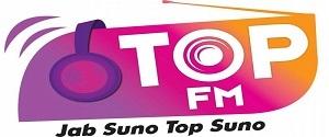 Advertising in Top FM - Porbandar