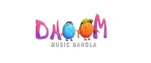Advertising in Dhoom Music Bangla