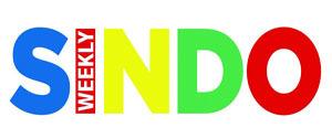 Iklan di Sindo Weekly Magazine