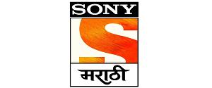 Advertising in Sony Marathi