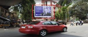 Advertising on Hoarding in Bandra West,Mumbai 28127