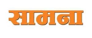 Advertising in Saamana, Website