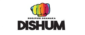 Advertising in Bhojpuri Dhamaka Dishum