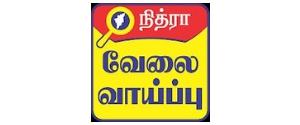 Advertising in Nithra Jobs, App