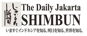 Iklan di Jakarta Shimbun, Indonesia - Special edition Newspaper