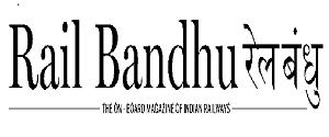 Advertising in Rail Bandhu Magazine