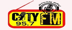 Advertising in City FM - Davanagere