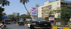 Advertising on Hoarding in Mumbai 35870