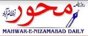Advertising in Mahwar-E-Nizamabad, Telangana - Main Newspaper