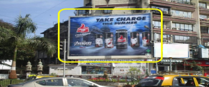Advertising on Hoarding in Mumbai Central 36762