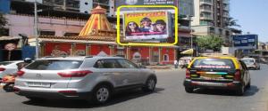 Advertising on Hoarding in Bandra West,Mumbai 36797