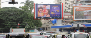 Advertising on Hoarding in Mahim 37017