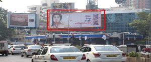 Advertising on Hoarding in Bandra West,Mumbai 37018