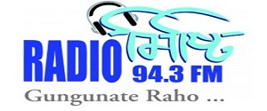 Advertising in Radio Misty - Siliguri