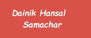 Advertising in Dainik Hansal Samachar, Main, Hindi Newspaper