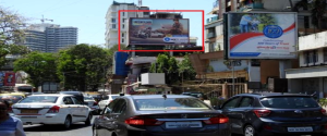Advertising on Hoarding in Bandra West,Mumbai 37133