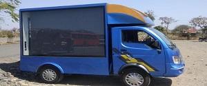 Advertising in Mobile Van - Pan India
