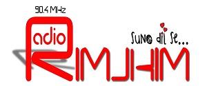 Advertising in Radio Rimjhim - Gopalganj