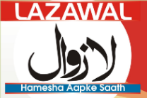 Advertising in Lazawal, Jammu - Jammu Newspaper