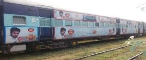 Advertising in Long Distance Train Originating From Mumbai