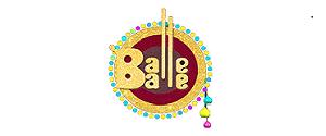 Advertising in Balle Balle
