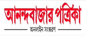 Advertising in Anandbazar Patrika, Website