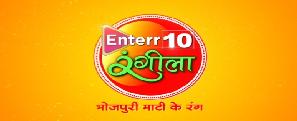 Advertising in Enterr 10 Rangeela
