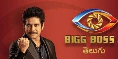 Advertising in Bigg Boss Telugu on Hotstar, App