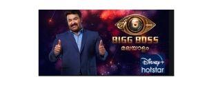 Advertising in Bigg Boss Malayalam on Hotstar, App