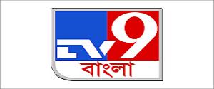 Advertising in TV9 Bangla