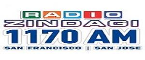 Advertising in Radio Zindagi - San Francisco
