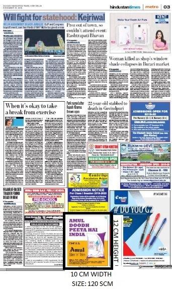 Hindustan Times Delhi Advertising-Custom Sized Advertising-Option 1