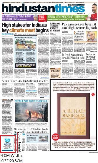 Hindustan Times Delhi Advertising-Pointer Advertising-Option 1