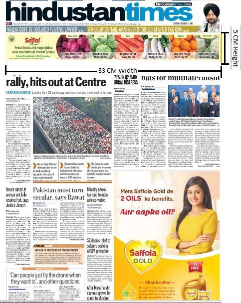 Hindustan Times Delhi Advertising-Skybus Advertising-Option 1