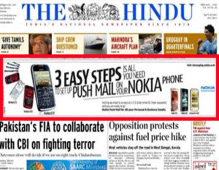 Deccan Herald-Skybus Advertising