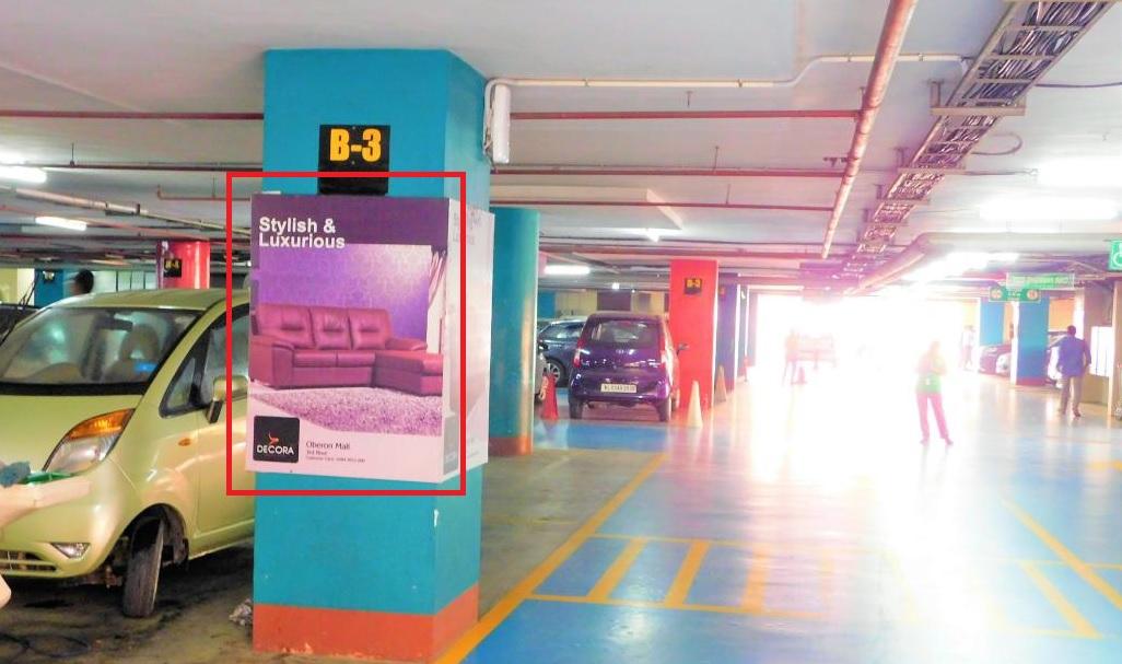 Pillar Branding - Parking Area - 2.8 W x 5.11 H Ft