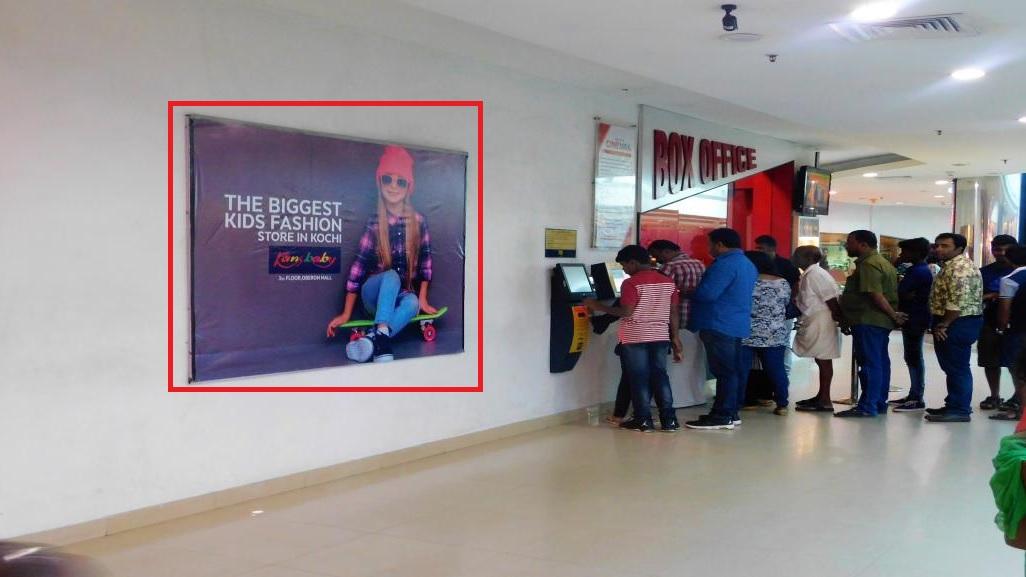 Wall Branding - 4th Floor - PVR Box Office - 8 W x 6 H Ft