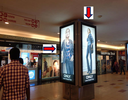 Square pillar - Opposite Shopper stop and KFC -3 X 7.5 ft