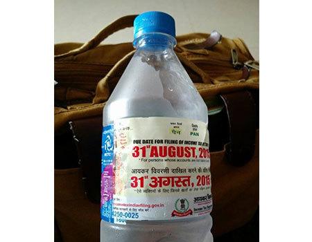 Water Bottle Wrapper